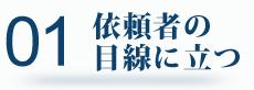 秋葉原総合法律事務所 弁護士 ...